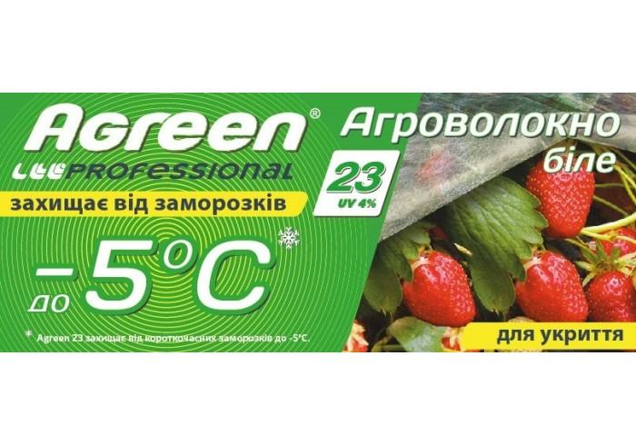 Ожидаются заморозки - время покупать агроволокно Agreen!