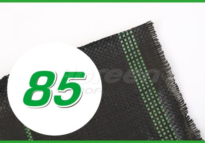 Агроткань плотность 85