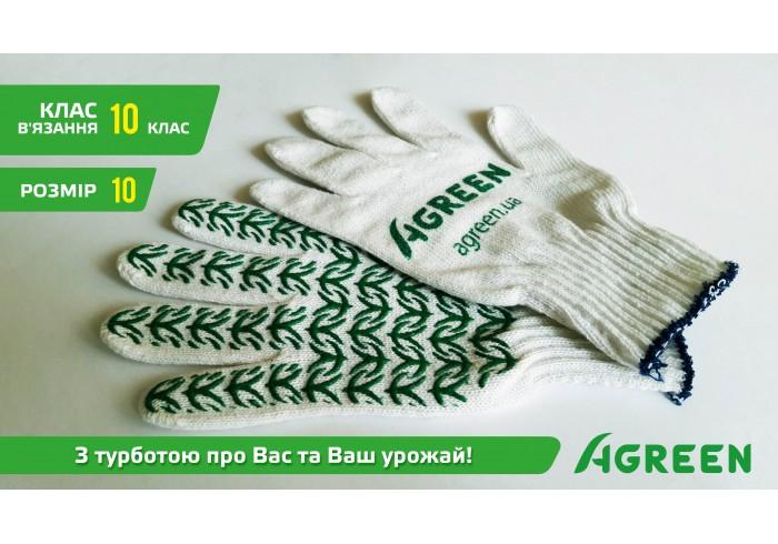 Фирменные перчатки Agreen в подарок!