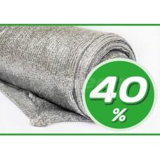 Сітка затіняюча 40%. Срібна