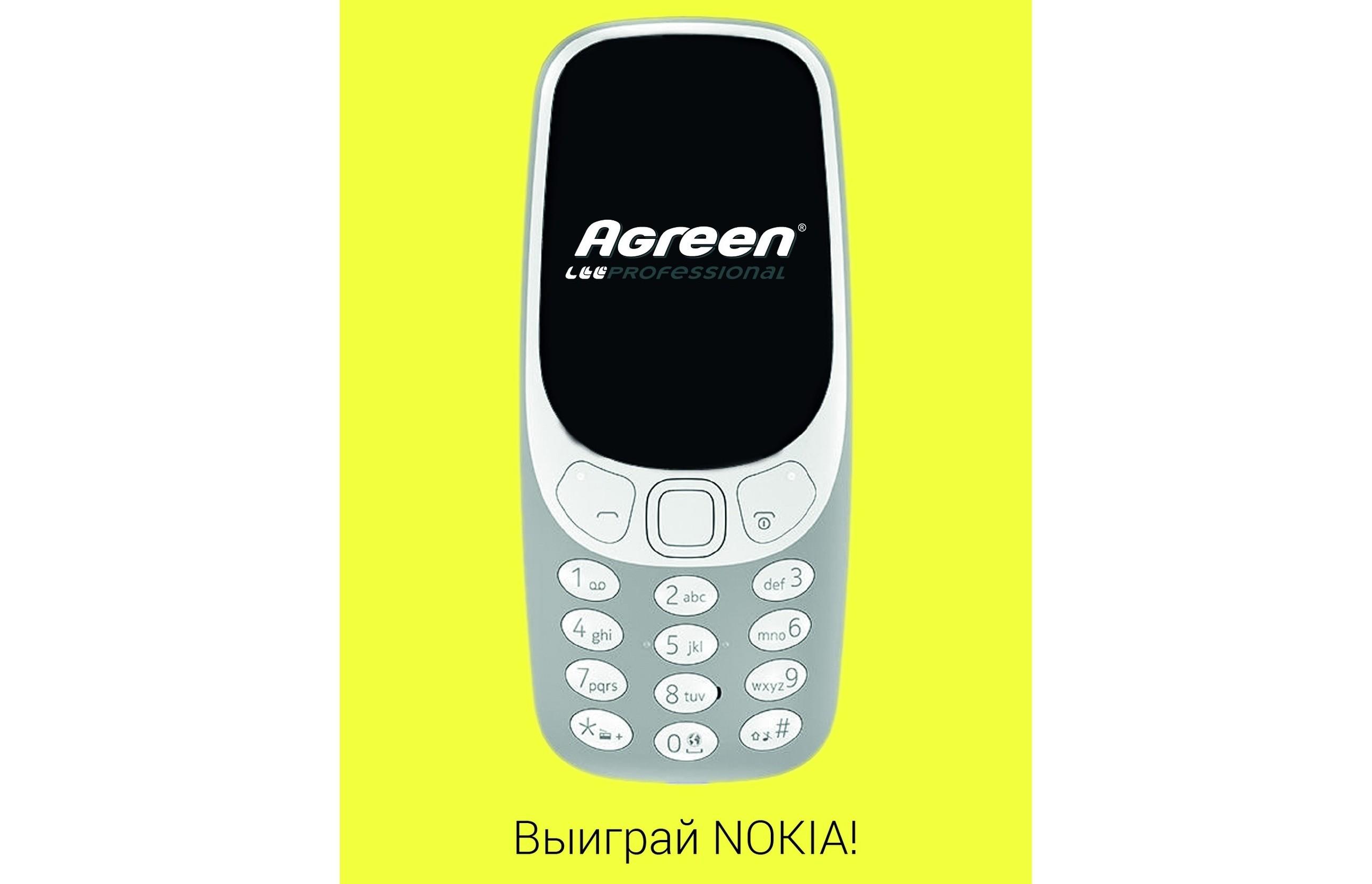 """Акция """"Выиграй Sigma"""" передает эстафету акции  """"Выиграй Nokia""""!!"""