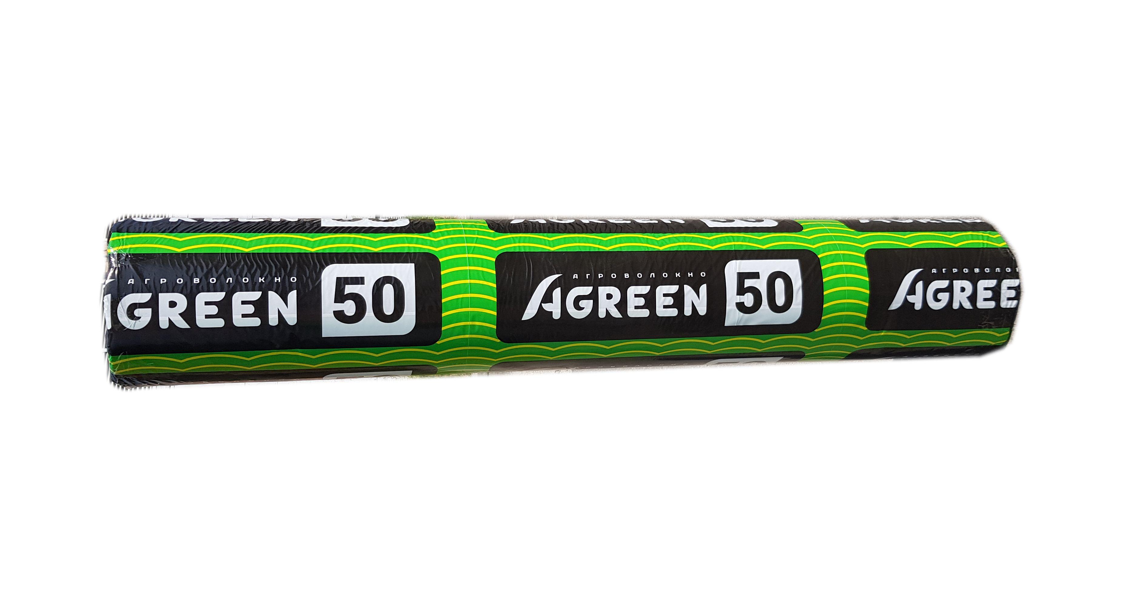 Нова упаковка агроволокна Agreen!