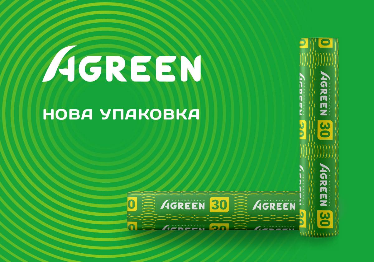 Новая упаковка агроволокна Agreen!